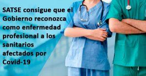 El Gobierno reconoce como accidente laboral la afección por Covid de los sanitarios